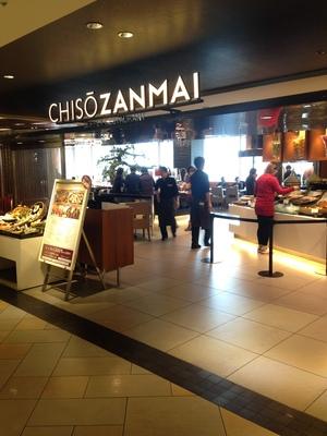 馳走三昧 (CHISO-ZANMAI) 大丸梅田店