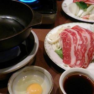 日本料理Sun-mi 高松 (にほんりょうりさんみたかまつ) 並木通り店