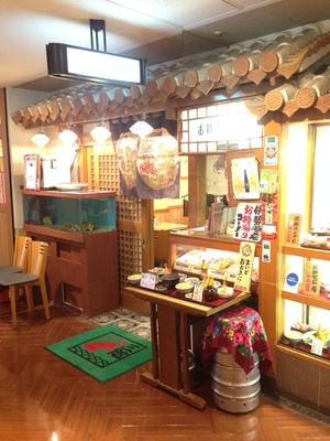 えび三郎 (エビサブロウ) ナビオ店