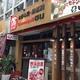 偶 (GU) 西本町店