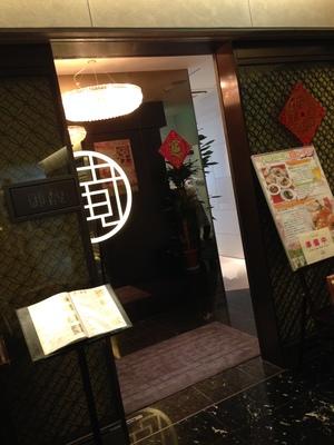 四川料理 御馥 (イーフー) 中之島ダイビル店
