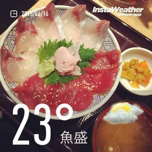 魚盛 (ウオモリ) 神田店