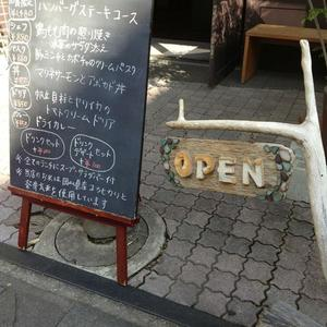 スローライフ (MESHI Cafe SLOW LIFE)