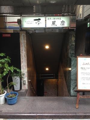 すきやき・しゃぶしゃぶ 壱 (イチ)