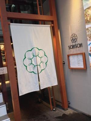 草草 (SOH SOH) 新京極三条店