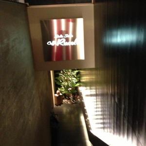 サラ スイート カフェ ルーコラ (Sala Suite Caffe Rucola)