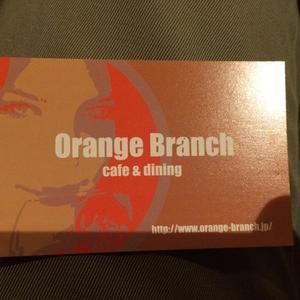オレンジブランチ (Orange Branch)