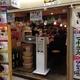 エスニックキッチン DUBSTA 大阪駅前第2ビル店