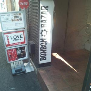 BON BON BAZAR (ボンボンバザール)
