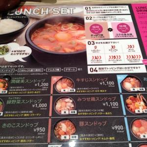 東京 純豆腐 横浜クイーンズイースト店