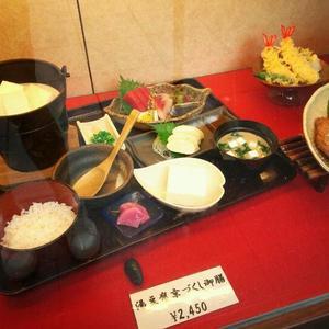 京都木村屋本店