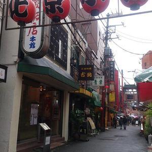 重慶飯店 本館 (じゅうけいはんてん)