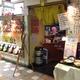 餃子工房 ちびすけ 阪急三番街店
