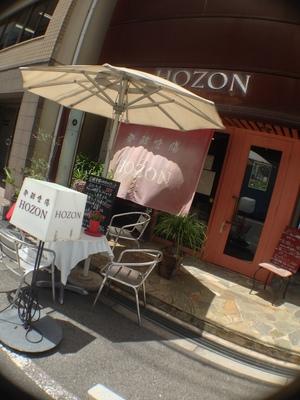 HOZON (ホゾン)