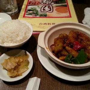 台湾料理 桃園 (とうえん)