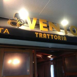 トラットリア ヴェント 横浜ランドマークプラザ店