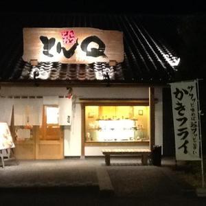 とんQ (とんきゅう) 野田店