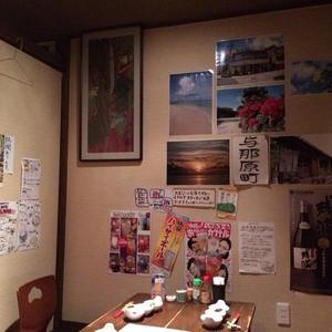海物語 (うみものがたり) 広島店