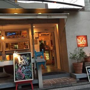 ルーズカフェ (Lu's CAFE)