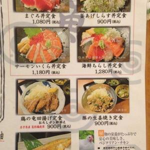 海ぶん鍋ぶん コレットマーレみなとみらい店