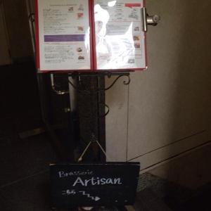 ブラッスリー アルティザン (Brasserie Artisan)