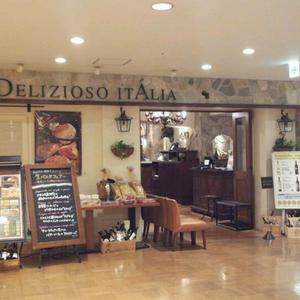 デリツィオーゾ イタリア・エビス トーキョー (DELIZIOSO ITALIA DA EBISU TOKYO)