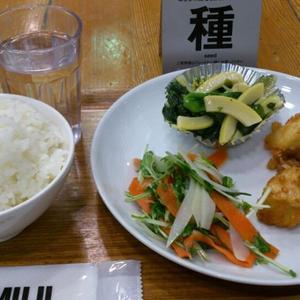 Meal MUJI 有楽町