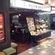 昔洋食 みつけ亭 阪急三番街店
