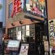 素材屋 (そざいや) うつぼ本町店