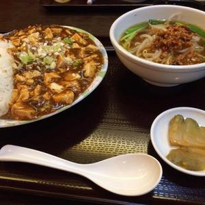 味仙 東京店