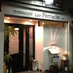 リヨンペラーシュ (Lyon Perrache)