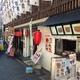 宇奈とと 大阪本町店