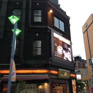 源's (げんず) 栄町支店
