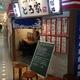 堂島とろ家 (とろや) 阪急三番街店