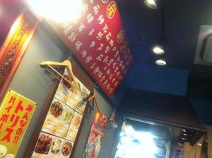 XI'AN 有楽町店 (シーアン)