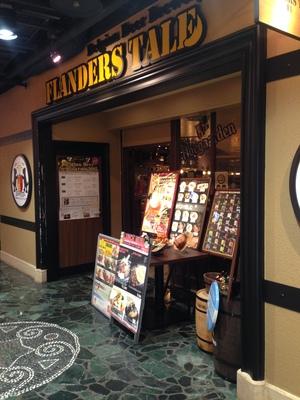 FLANDERS TALE (フランダース テイル) ハービスPLAZA店