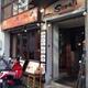彼氏の手料理ダイニング SORALI (ソラリ) 谷町店