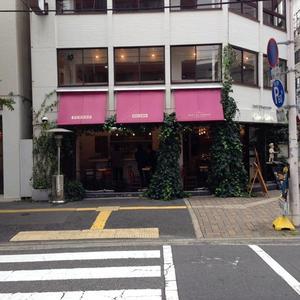 cafe Chou Chou (しゅしゅ) 小町