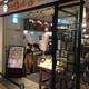 上海バール エキマルシェ大阪店
